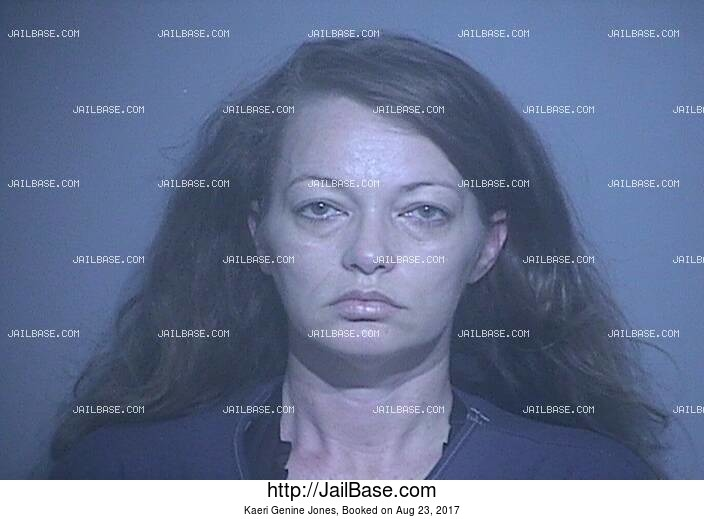 KAERI GENINE JONES mugshot picture