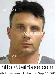 Seth Thompson mugshot picture