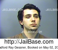 BRADFORD RAY GESSNER mugshot picture