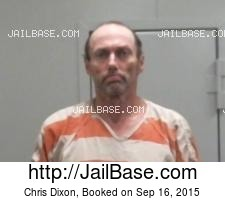 Chris Dixon mugshot picture