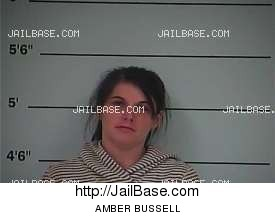 amber bussell mugshot picture