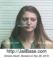 Simone Heath mugshot picture