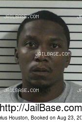 Darius Houston mugshot picture