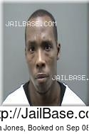 Joshua Jones mugshot picture