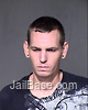 Tyler James Lane mugshot